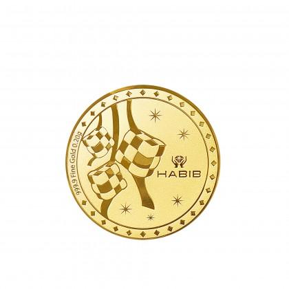 Rantaian Kasih Ketupat Gold Wafer Coin, 999 Gold (0.20G)