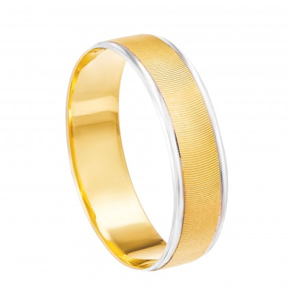 Mandy White and Yellow Gold Ring, 916 Gold (2.20G) R831(L)