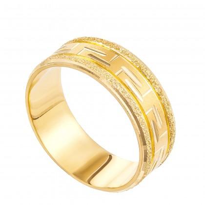 Ahana Yellow Gold Ring, 916 Gold (3.36G) R814(D+I)