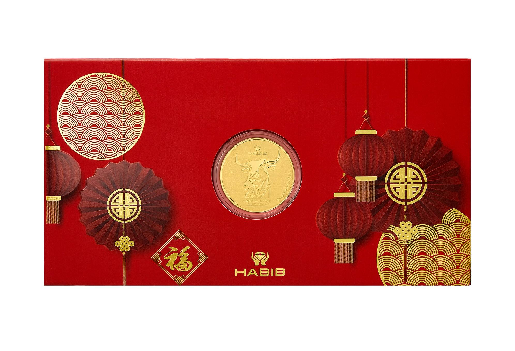 Chinese New Year Edition